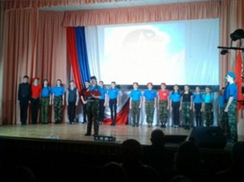 Восьмиклассники из школы №4 в Морозовске приняли участие в торжественном приёме
