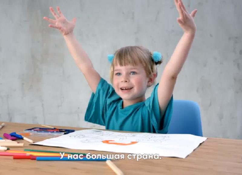 Трогательное видео-поздравление подготовило МВД России к 350-летию государственного флага