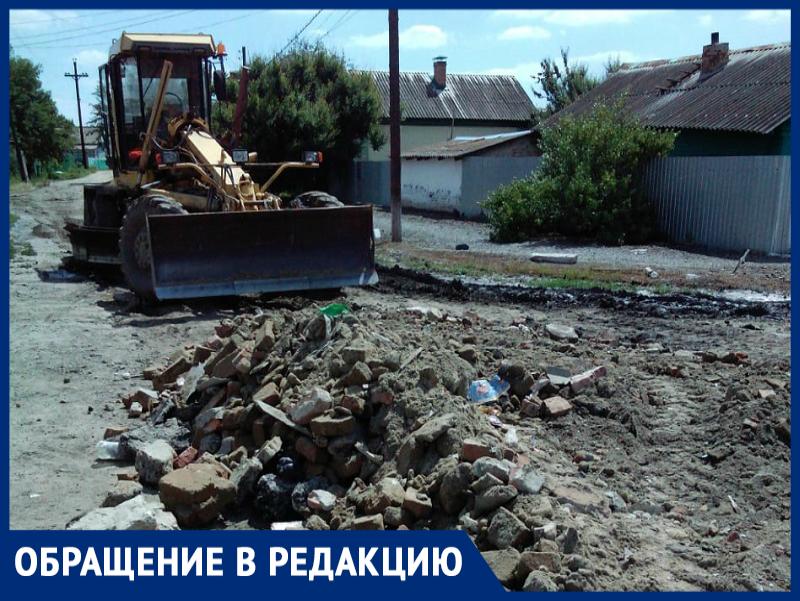 Замечательный «асфальт» постелили на пересечении улиц Пугачева и Калинина, - морозовчанка