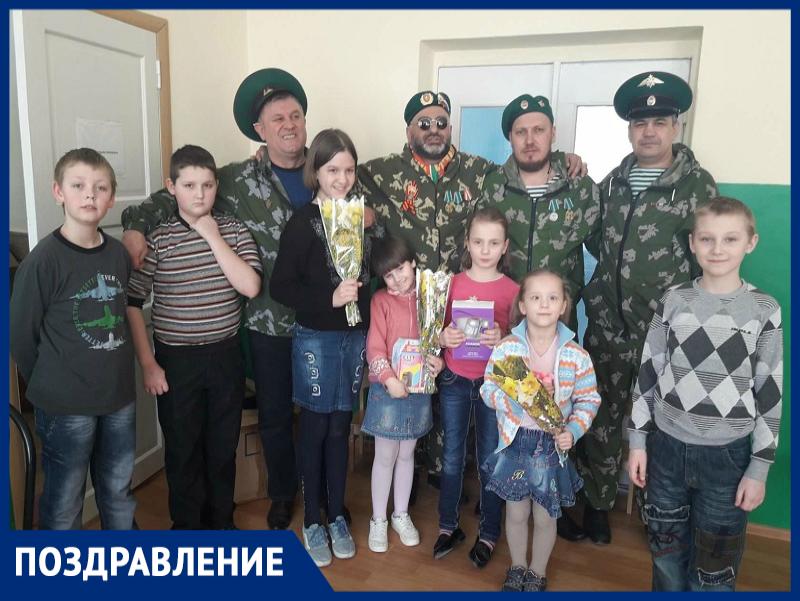 Дети из приюта Морозовска поздравили защитников российских границ с профессиональным праздником
