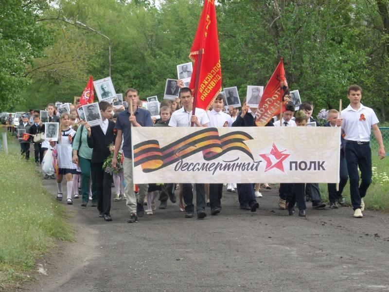 Митинг в честь празднования Дня Победы в хуторе Грузинов начался у памятника «Жертвам фашизма»