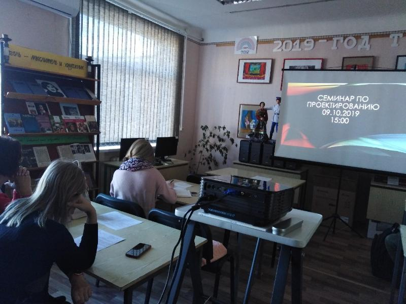 Молодежь Морозовского района начала подготовку к областному конкурсу