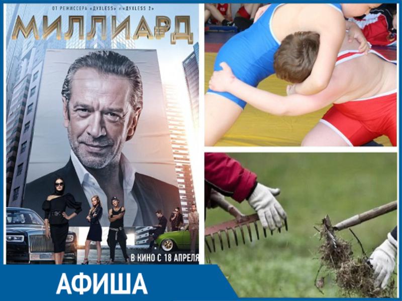 Новый отечественный комедийный боевик покажут и в кинотеатре Морозовска