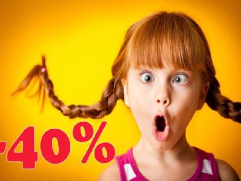 «Жжем по-черному!»: в магазине «Паритет» скидки целых 40%