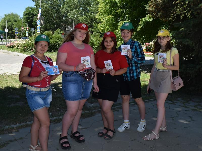 Волонтеры Морозовского района присоединились к акции «Сообщи, где торгуют смертью»