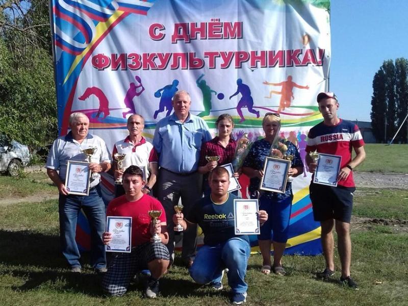 Большой спортивный праздник в честь Дня физкультурника прошел в микрорайоне «Лазорик» в Морозовске