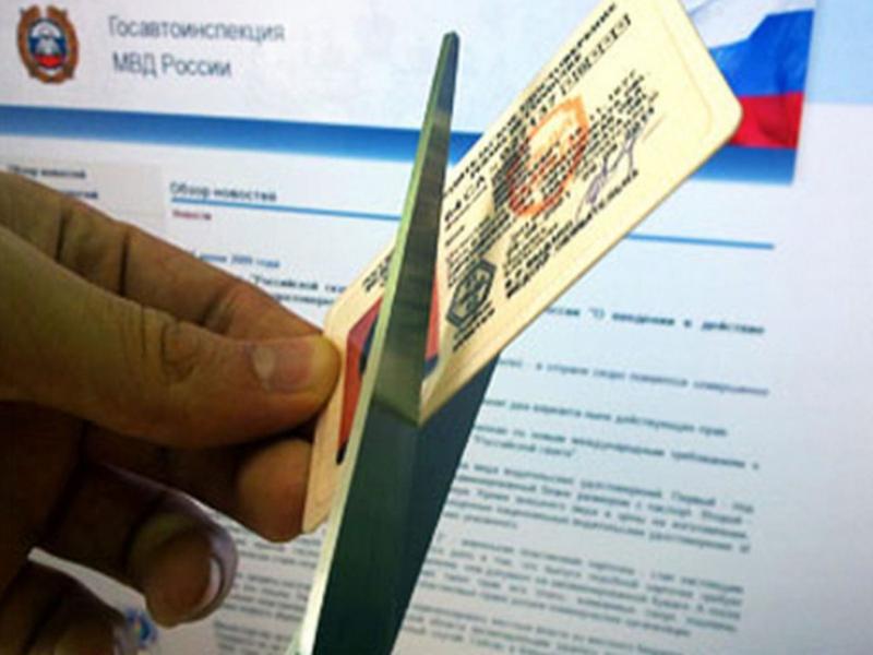 Морозовчанин получил водительское удостоверение без осмотра у нарколога и психиатра