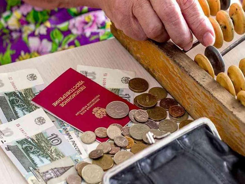 Страховая пенсия по старости для для дончан старше 80 лет вырастет аж до 10668 рублей
