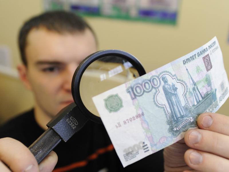 Как распознать фальшивую купюру разъяснила  полиция Ростовской области