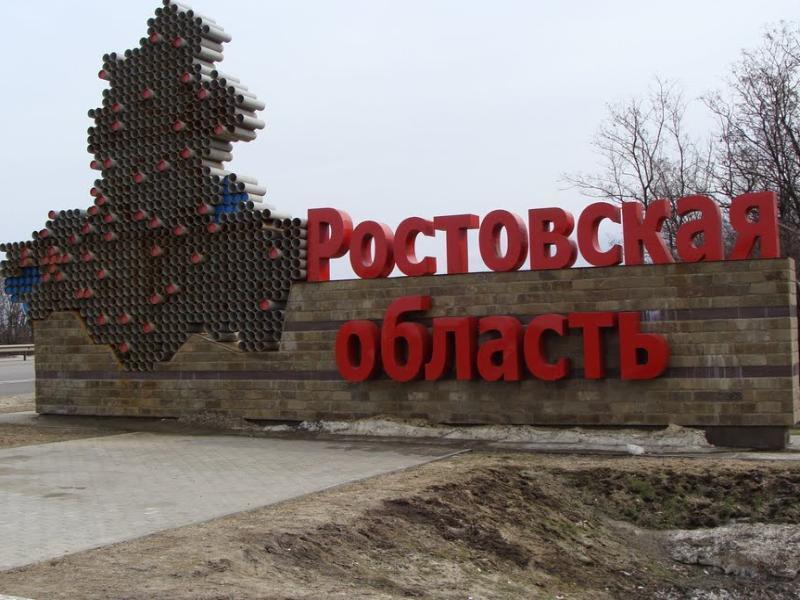 Ростовская область оказалась в числе лидеров по реализации проекта «Формирование комфортной городской среды»