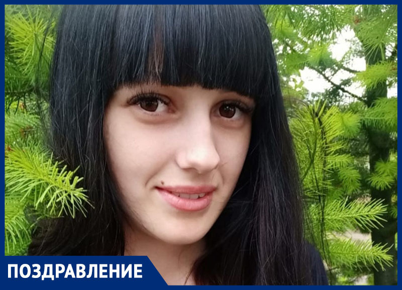 Ольгу Мухамбетову поздравили с Днем рождения друзья