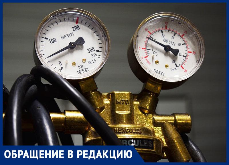 Газовое оборудование отключили в квартирах и целых дома микрорайона ДОС в Морозовске