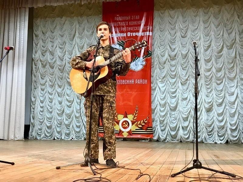 Прием заявок на конкурс «Гвоздики Отечества» в Морозовске уже начался
