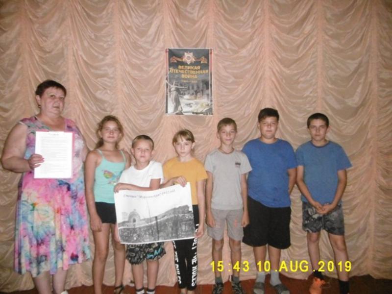 Викторину «Не меркнет память» провели для детей в доме культуры станицы Вольно-Донской