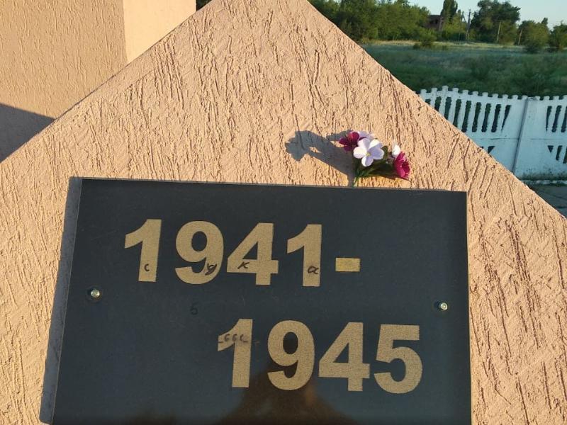 Числом «666» отметили вандалы памятник «Жертвам фашизма» в Морозовске