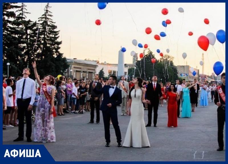 Вальс выпускников, салют, велобатл, лотерея, - как Морозовск отметит День молодёжи-2019