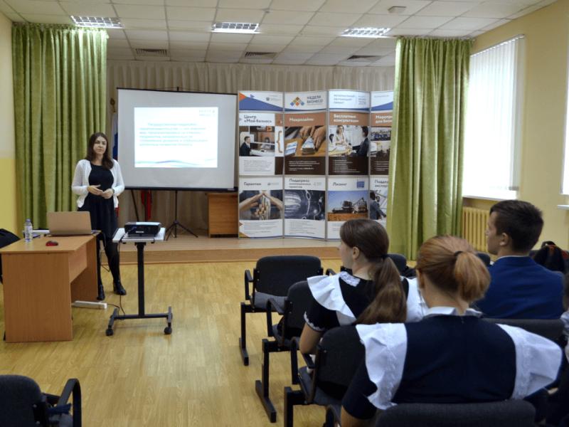 Более 50 слушателей смогли познакомиться с основами предпринимательской деятельности на «Недели Бизнеса» в Морозовске