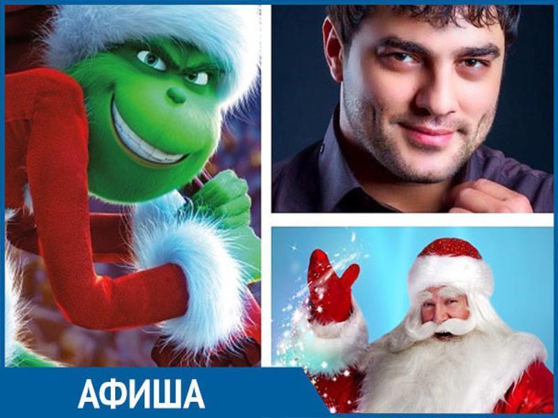 Новогоднее представление и концерт звезды Северного Кавказа ожидаются в Морозовске на этой неделе
