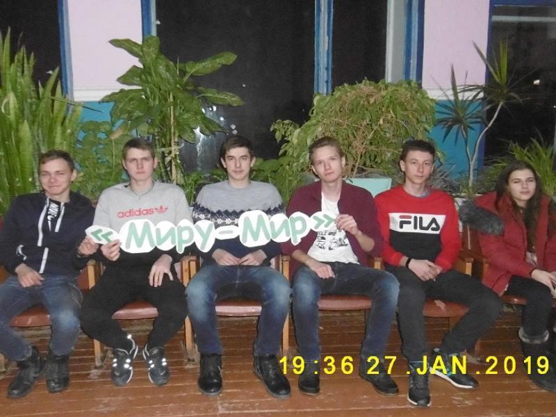 Понятия мира и войны обсудили с подростками в станице Вольно-Донской
