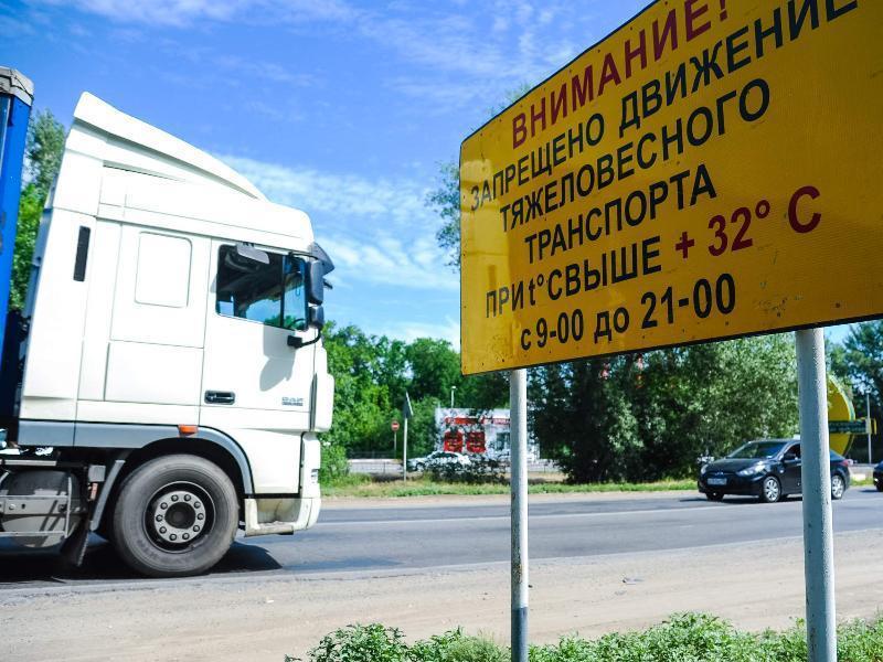 Придется пережидать жару: движение большегрузов по донским автомагистралям разрешено только ночью