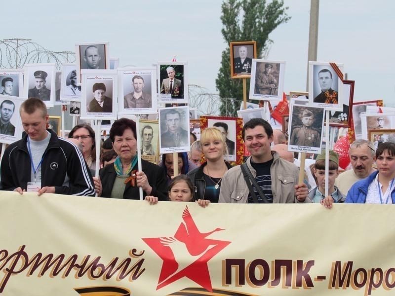 Акция «Бессмертный полк» в Морозовске объединила людей нескольких поколений