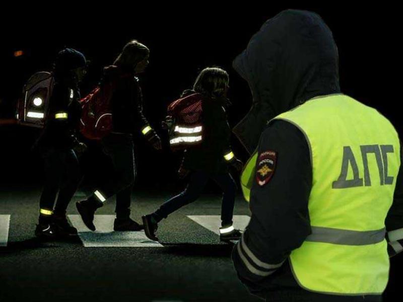 Социальная кампания «Заметный пешеход» стартовала на Дону