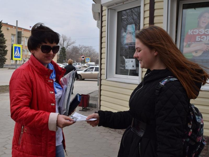 Волонтеры Морозовского района присоединились антинаркотической акции «Сообщи, где торгуют смертью»