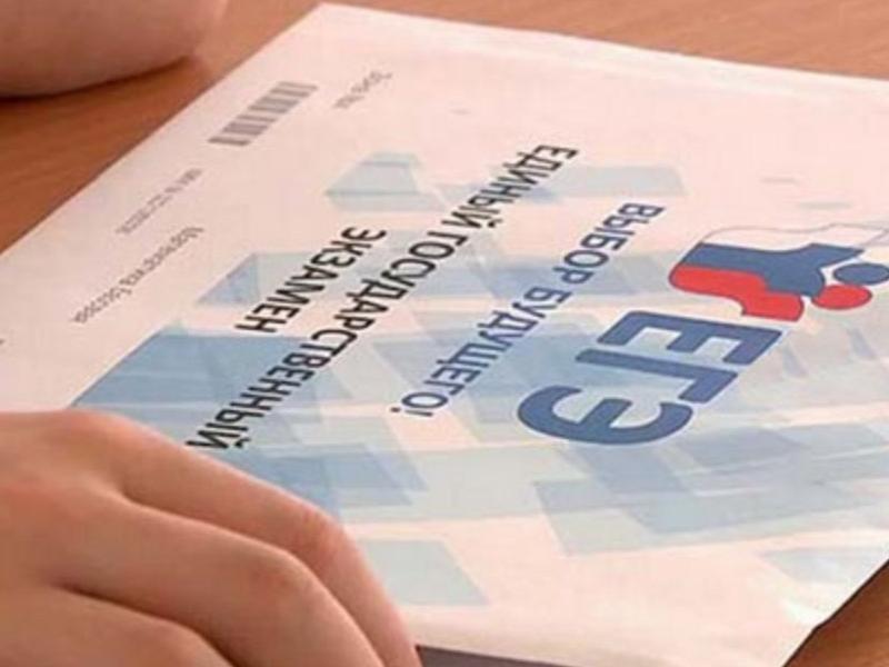 Расписание ЕГЭ и ОГЭ для донских выпускников уже утвердили