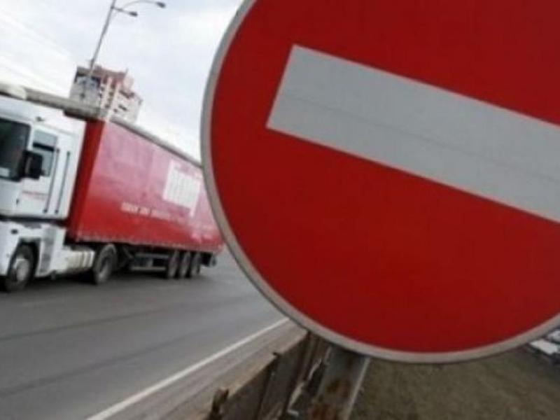 Участок дороги Морозовск – Вольно-Донская – Волгоград – Каменск-Шахтинский закроют на три дня