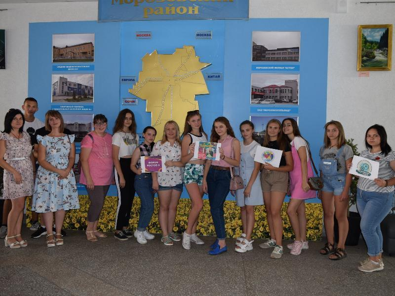 17 молодых людей из Морозовского района примут участие в форуме «Ростов Х»