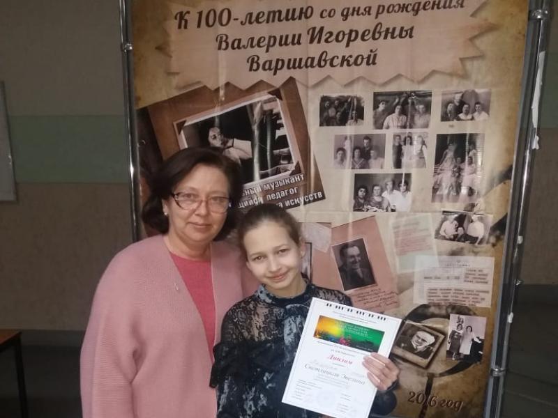 Юная пианистка из Морозовска стала обладателем Диплома Лауреата Первой степени