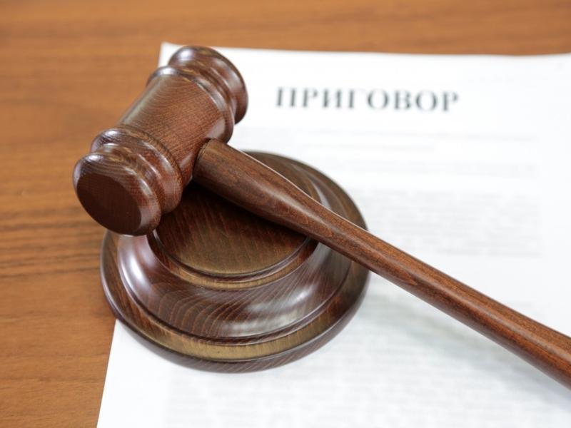 Два с половиной года условно и штраф 30 тысяч рублей получила морозовчанка за мошенничество
