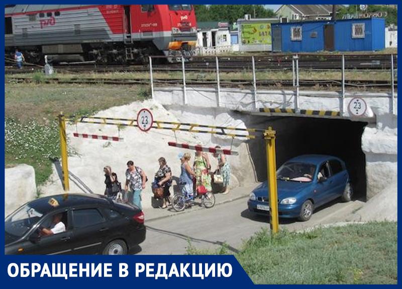 Разговоры о расширении «тоннеля» в центре города нужны городской администрации, - морозовчанин Александр Матвиенко