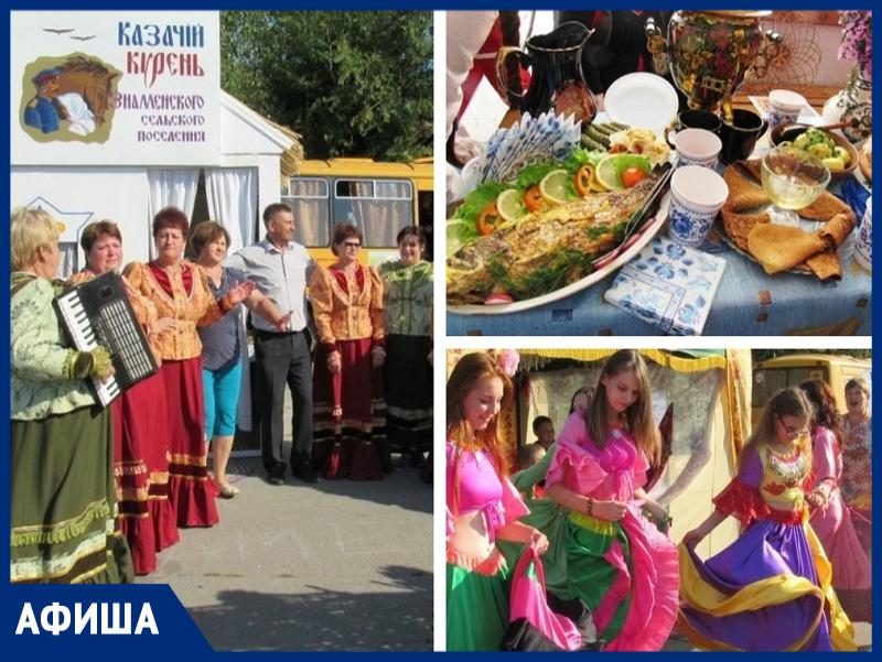Ярмарка, конкурсы и ЗОЖ-фест: как Морозовск отпразднует День рождения района в этом году