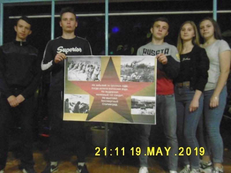 Беседу «Не забывай те грозные года» провели для подростков в станице Вольно-Донской
