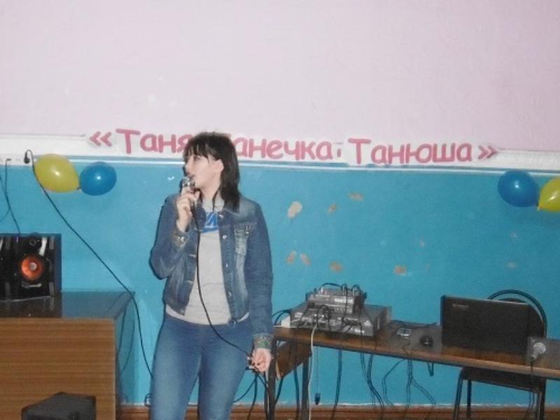 Увлекательный вечер «Таня, Танечка, Танюша» подготовили в честь Дня Татьяны в станице Вольно-Донской