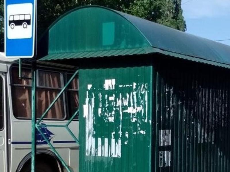 Автобус №2 в Морозовске сломался