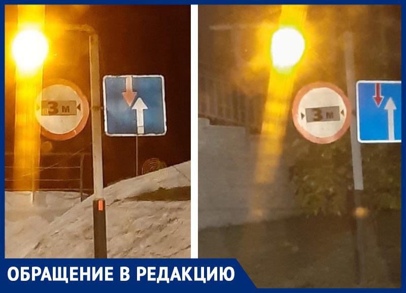 Уберите знак: морозовчанин едва не попал в ДТП под мостом в центре города