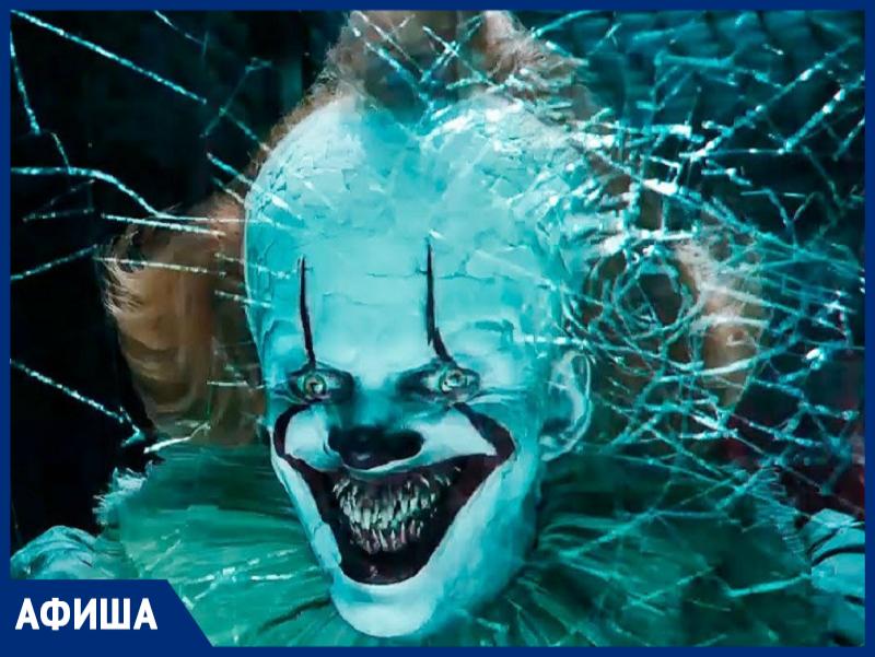 Премьера второй части одного из самых пугающих фильмов по Стивену Кингу состоится в Морозовске уже через два дня
