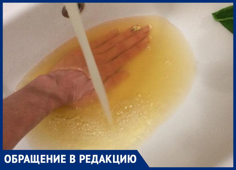 Люди должны использовать такую воду для приготовления еды, стирки и купания, - морозовчанка