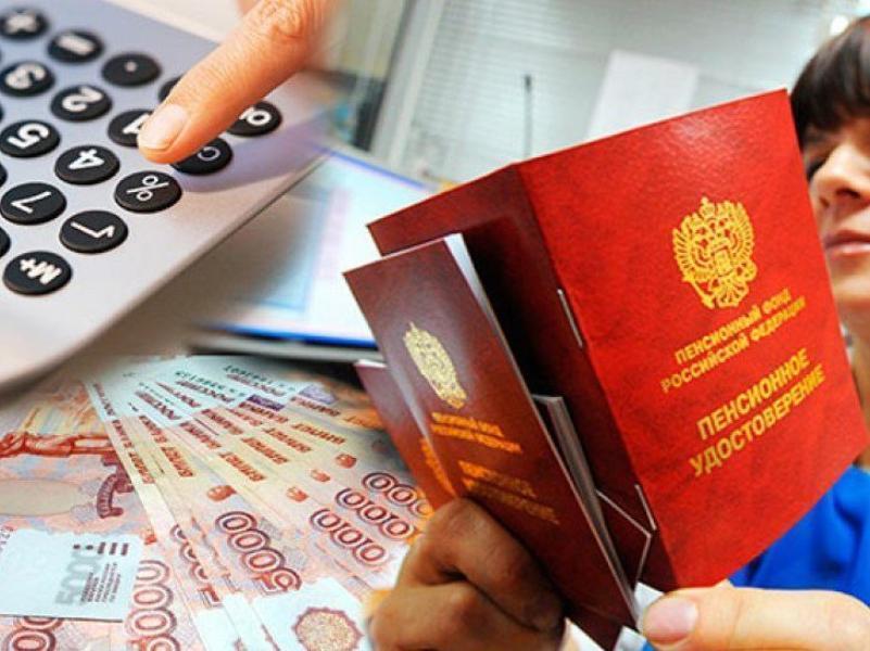 Социальные пенсии для российских пенсионеров вырастут на 2%