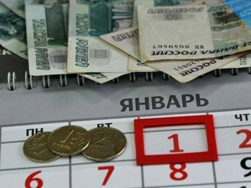 Налоги, пенсия и страхование: как изменится жизнь россиян с началом 2019 года