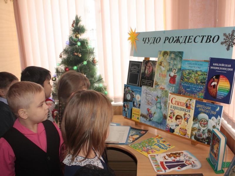 Мероприятие «Под Рождественской звездой» подготовили для детей работники детского отдела центральной библиотеки Морозовска