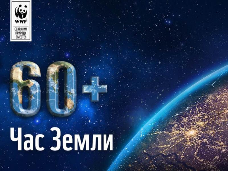 Морозовчан призвали присоединится к ежегодной международной экологической акции