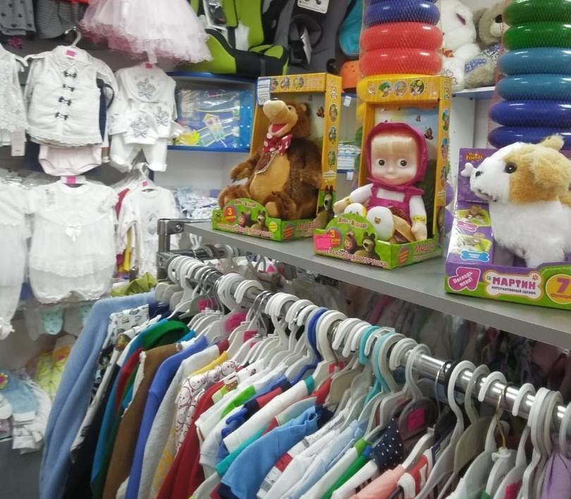 Нужны качесвенные детские вещи? Заходи в Справочник
