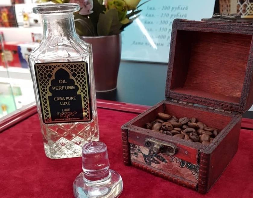 Мировые тренды масляной парфюмерии теперь и в Морозовске