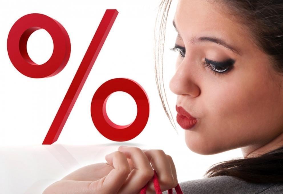 Цены ниже на 19%: весь январь в магазине «Паритет» действуют скидки на ВСЁ!