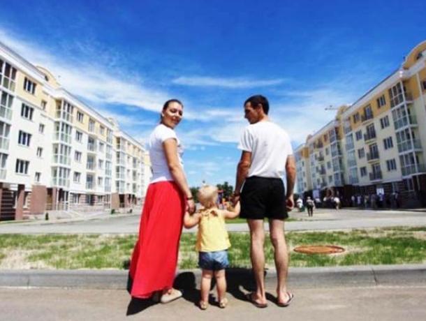 547 жителей Дона в 2018 году приобрели жилье с помощью бюджетных субсидий