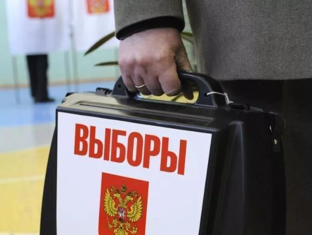 Первого человека уже включили в Морозовске в список избирателей по месту нахождения на выборах президента