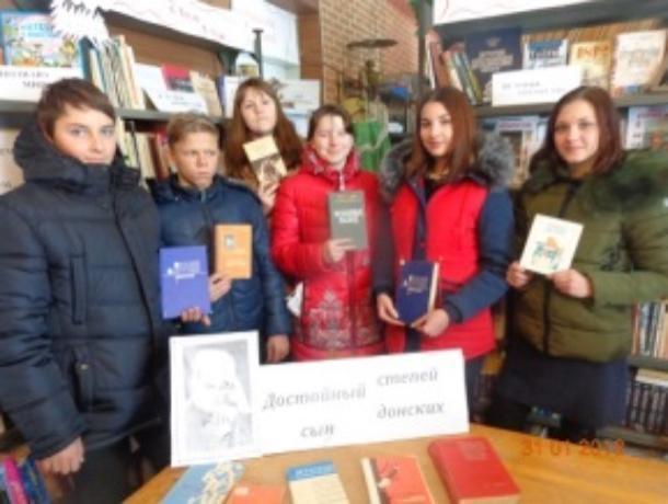 110 лет со дня рождения донского писателя Виталия Закруткина отметили в библиотеке хутора Донсков